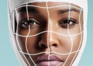 Film Conférence Esthétique : Panorama de tout ce que l'on peut faire en chirurgie du visage