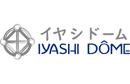Iyashi dome le sauna japonais au salon de l'esthétique et du spa