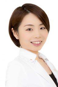 Akemi Mitsumoto