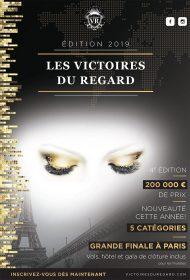 Concours : Les Victoires du Regard 2019